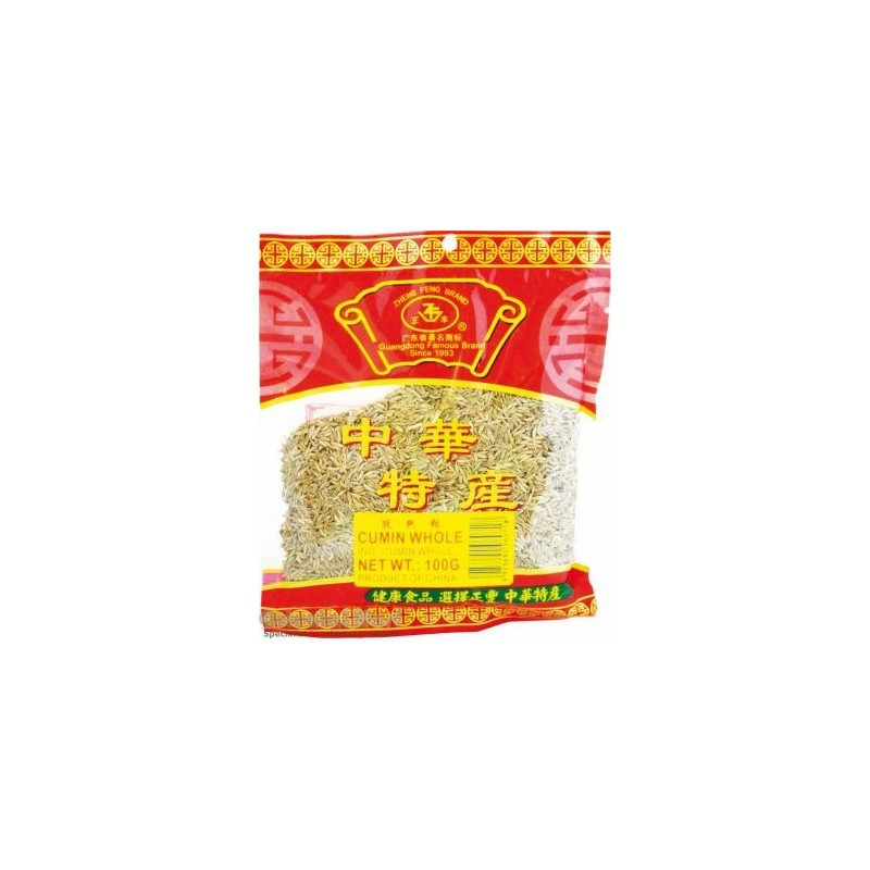 Zheng Feng Cooking Spices - Cumin Whole