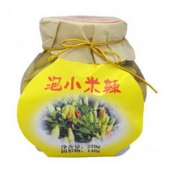 Fish Well (魚泉牌-泡小米辣椒) Pickled Chilli