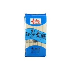 Sau Tao Noodles - Baifa (壽桃牌 白髪素麵) Plain Noodles