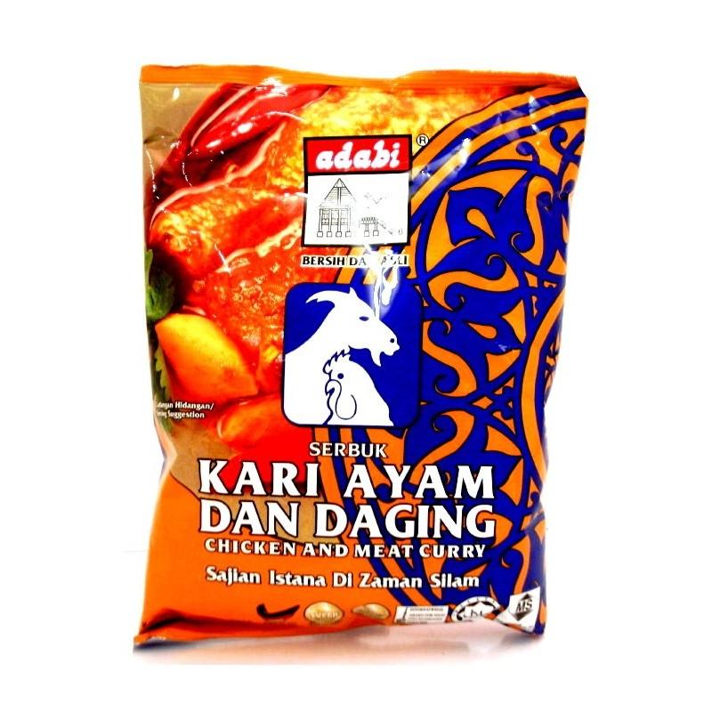Adabi Chicken and Meat Curry Kari Ayam Dan Daging