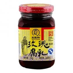 Wangzhihe 250g (王致和玫瑰腐乳)...