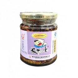FSG (饭扫光 野蕨菜) Wild Brake Pickles