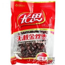 Jonnic Food (长思无核金丝枣) Seedless Jinsi Jujube - Red dates