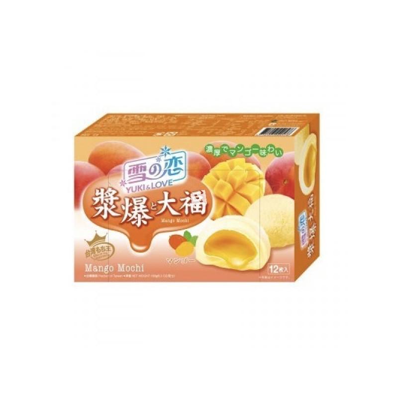 Yuki & Love (雪の戀 芒果漿爆大福) Mango Mochi