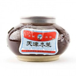 Snack - Tian Jin Preserved Vegetable