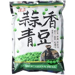 TF - Garlic Green Peas