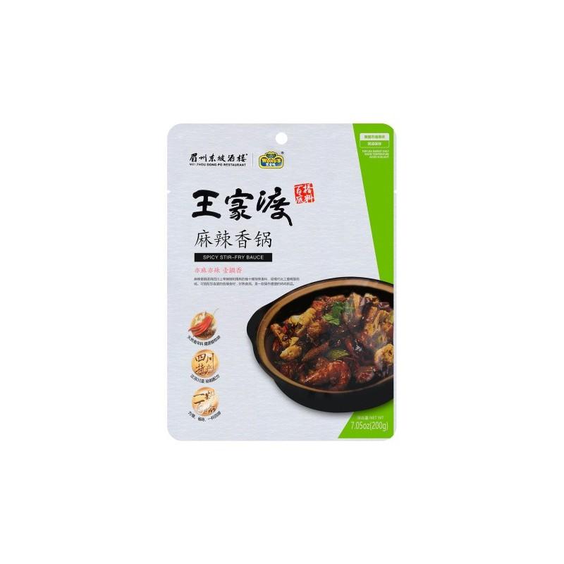 Wangjiadu (王家渡麻辣香锅) Stir-Fried Hot Pot
