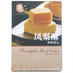 October Fifth Bakery (澳门十月初五饼家凤梨酥) Pineapple Short Cake