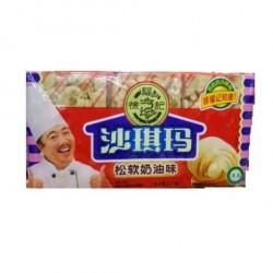 Hsu Sachima (徐福記 沙琪瑪 - 蛋酥 - 香芝麻) Sesame Flavour