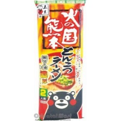 Noodles - Itsuki Kumamoto Tonkotsu Ramen Noodle