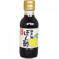 Sauce - Uchibori Ponzu Citrus Sauce - Kokusan Yuzu Ponzu