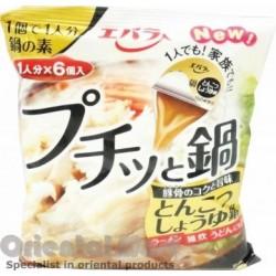 Ebara Tonkotsu Hot Pot Soup Stock (Puchitto Tonkotsu Nabe)