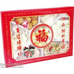 Snack - Zheng Feng Assorted New Year Fruit Candy