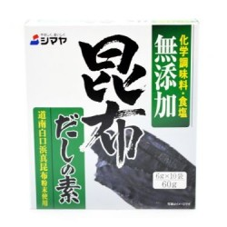 Snack - Shimaya Additive - Free Kelp Based Dashi Stock