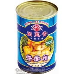 Mong Lee Shang Vegetarian Mock Chicken Meat (萬里香 齋雞肉)