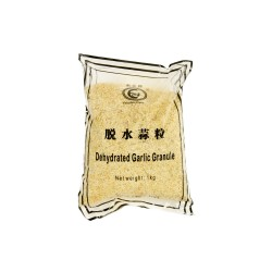 Dehydrated Garlic - 1KG Granule