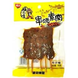 Dried Skewed Beancurd 65g Beef Flavour
