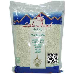 Little Angel 2kg Thai Glutinous Rice