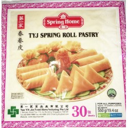 Spring Home - 550g - Spring Roll Pastry