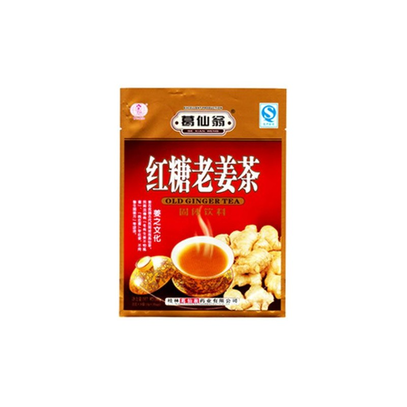 Ge Xian Weng 160g Old Ginger Tea