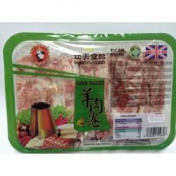 Kung Fu Food - 400g - Lamb Slices