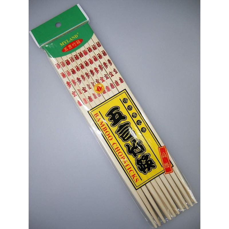 Myland - Bamboo Chopsticks