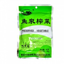 Fish Well (魚泉榨菜) 80g Preserved Vegetable
