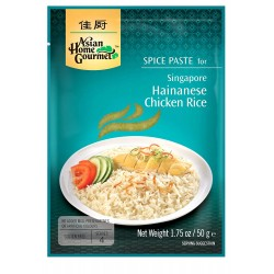 Asian Home Gourmet 50g Spice Paste for Singapore Hainanese Chicken Rice