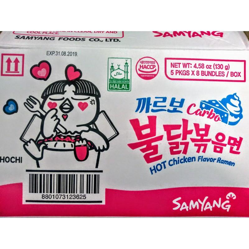 Samyang Noodles - Hot Chicken Flavour Ramen Mala Buldak instant Noodles