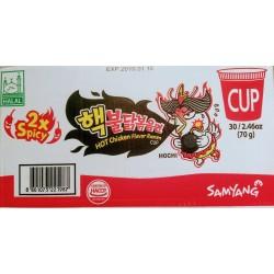 Samyang Hot Chicken Flavour Ramen Cup- 2 x Spicy