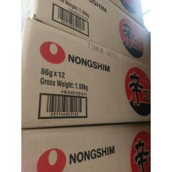 Nong Shim Box 12x86g Bowl Noodles ( 農心辛辣杯麵 ) Shin Noodle Soup Bowl