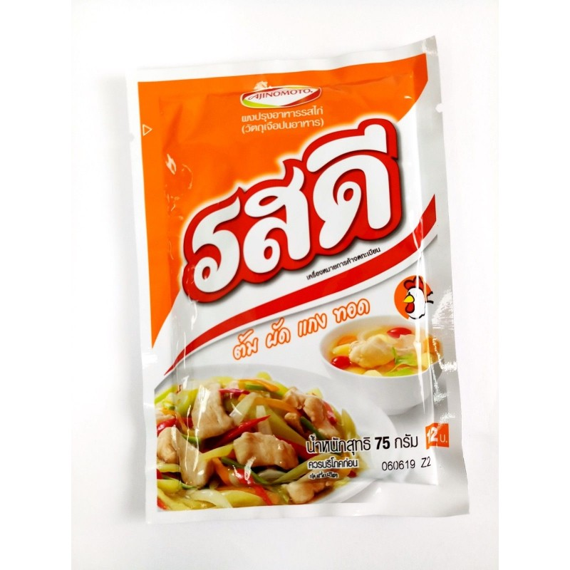 Seasoning - Ajinomoto Ros Dee Food Seasoning Chicken Flavour