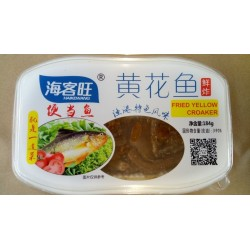Haikewang Fried Yellow Croaker 184g 海客旺-盒装炸黄花鱼-原味 Original Flavour Fried Yellow Croaker