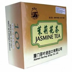 Sea Dkye Brand 200g Jamine Tea