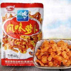Fish Well 60g Spicy Radish 鱼泉 风味萝卜 Seasoned Preserved Vegetable