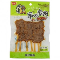 HBS Skewered Dried Beancurd 好巴食串烧 65g Chicken Flavour