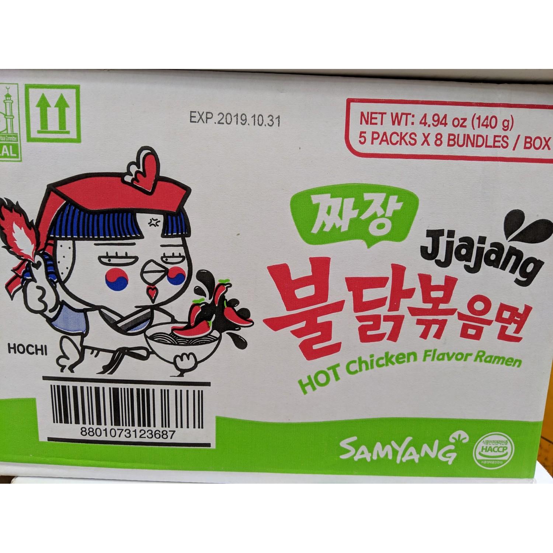 Samyang Noodles Hot Chicken 140g Jjajang Ramen Instant Noodle