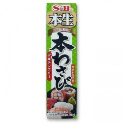 S&B Premium Wasabi 43g Paste