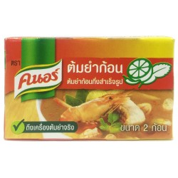 Knorr - 24g - Stock Cubes