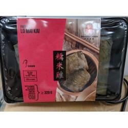 Fresh Asia Lo Mai Kai 320g Chicken Dim Sum