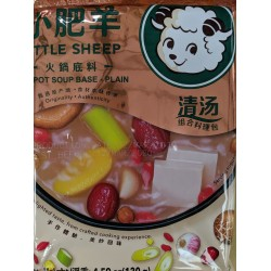 Little Sheep Hot Pot Soup Base (Plain) 130g
