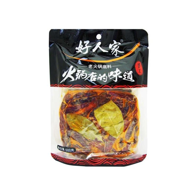Teway Food Soup Base for Spicy Hotpot 500g 好人家老火锅底料