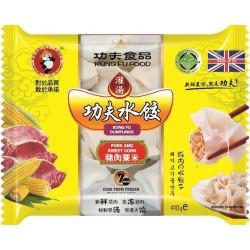 Kung Fu Food Pork and Sweetcorn 410g Dumplings