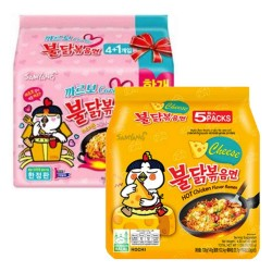 Samyang Bundle 5 Pack 140g cheese and 5 Pack of 140g Carbo Ramyun Noodles