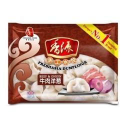Fresh Asia Foods Dumplings Beef and Onion 400g Frozen...