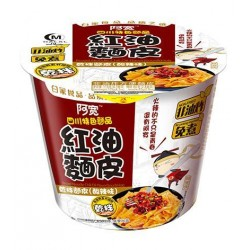 Bai Jia Sichuan Broad Noodle 120g 阿寬碗裝四川鋪蓋面-牛肉火鍋 Bowl Beef Flavour Bowl Noodles