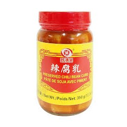 Sauce - AGV (愛之味 漢方麻辣醬) Spicy Chili Sauce
