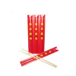 Tiger Tiger 100 pairs Disposable Chopsticks