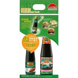 Lee Kum Kee Panda Brand Oyster Sauce 2.27kg