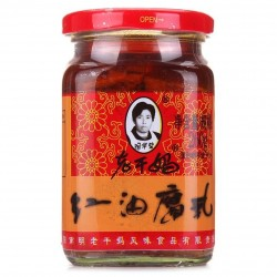 Mushrooms - Laoganma Mushroom 210g  (老干妈香菇油辣椒) With Chilli In Soybean Oil